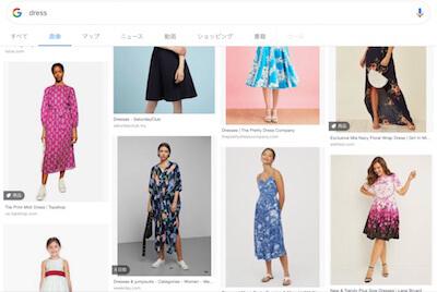 dressの画像検索結果